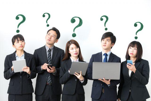 給与所得控除は、「サラリーマン」と「自営業」どちらが優遇されているの?