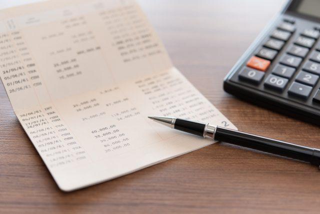 1年定期預金の利息は、1回の手数料で消えてしまう時代。知っておきたい手数料節減のヒントって?