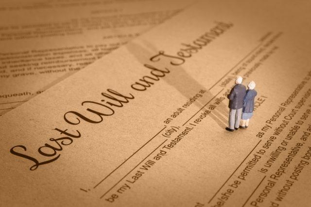 相続法改正「遺留分」制度の見直し。不足は金銭で解決だが