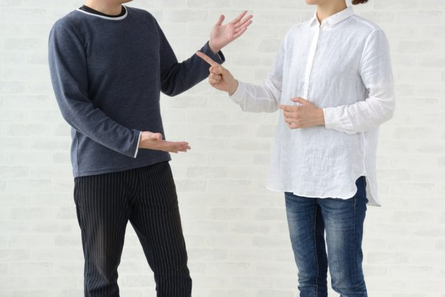 離婚するとき、返済中の住宅ローンはどうなるの?