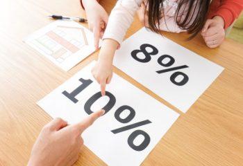 消費税の増税分は何に使われるの?10%へ引き上げるワケ