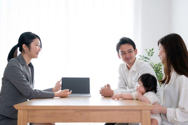 その生命保険、ホントに必要? 増税の前の見直しで、節約体質の家計に