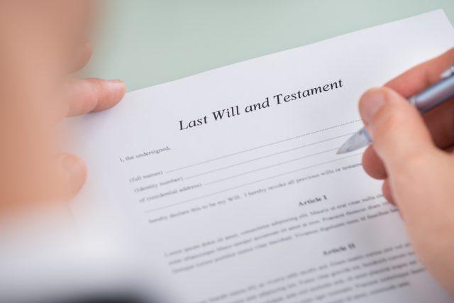 自筆証書遺言がもっと手軽に使えるようになる! 自筆証書遺言の方式の緩和について