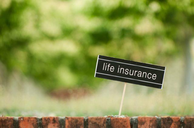 生命保険の加入を考えるとき、最低限知っておきたい仕組みと用語とは