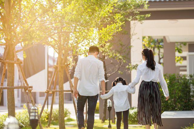 住宅ローンの金利タイプを把握して住宅ローンをお得に活用しよう!