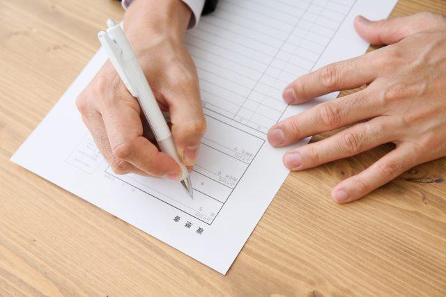 再就職の味方。「雇用保険制度の再就職手当」っていくらもらえるの?
