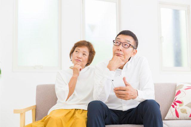 定年後も働き続けるなら、知っておきたい年金のこと。いくらを超えたら年金減額?