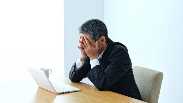 65歳以降も働き続けると、年金が減ってしまう?「在職老齢年金」とは