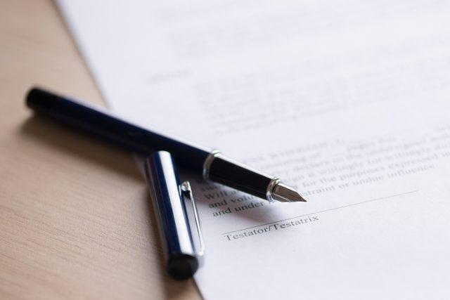 相続対策は財産の可視化から!財産目録の作成方法の基本を解説(3)