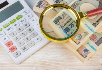 確定申告が不要な年金受給者でも確定申告をしたほうが良い場合とは?