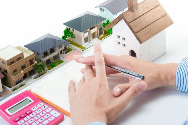 確定申告で住宅ローン控除を受けるためには?手順と注意点