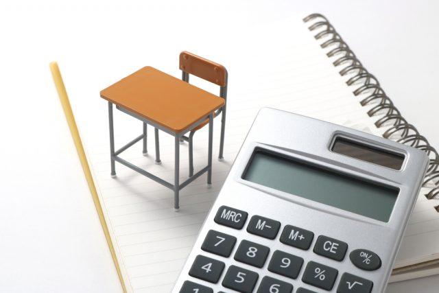 2020年4月から始まる高等教育無償化。「世帯年収約380万円」を超えても対象になる?