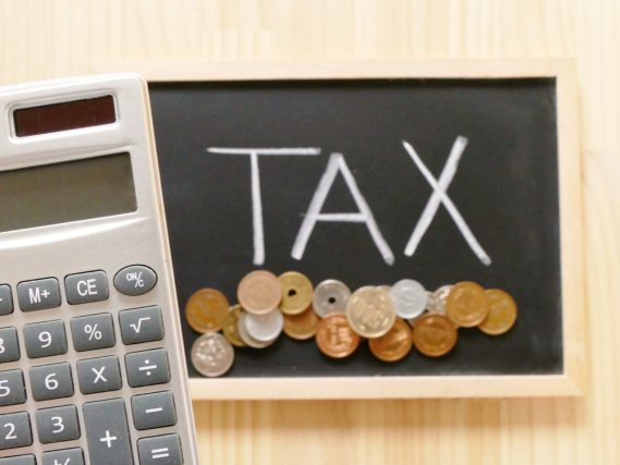【2020年最新】確定申告のポイント!知っておきたい税制改正の影響とは