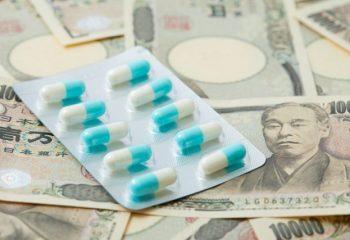 医療費の高騰に健康保険は耐えられるか!?