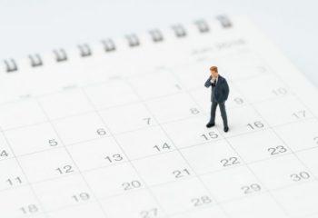 複数の勤務先から給与を受け取ると、確定申告が必要になる?