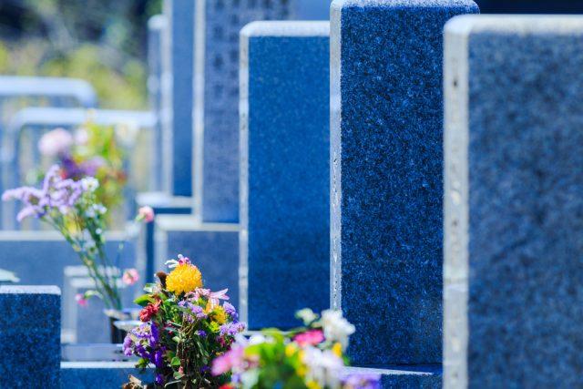 相続人が全員放棄したらお墓はどうなる?換金されて、なくなってしまうの?