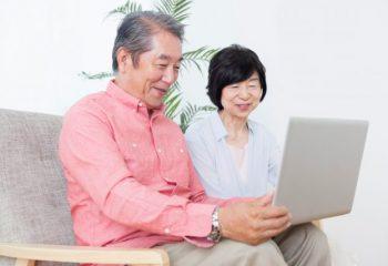 iDeCo、年金制度改正でどうなる? iDeCoの魅力と変更点をチェック!