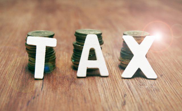 消費 税 軽減 税率 いつまで