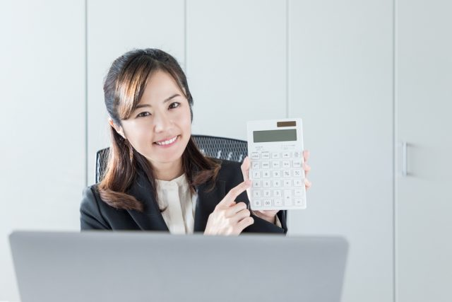 サラリーマンが知っておきたい、手取り収入を増やすための節税方法とは?