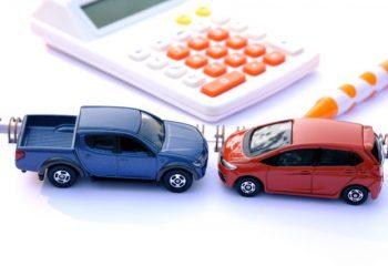 自動車保険の構造を知っていますか?(その3)