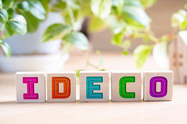 iDeCo(個人型確定拠出年金)を始めたい。手続きの流れを解説