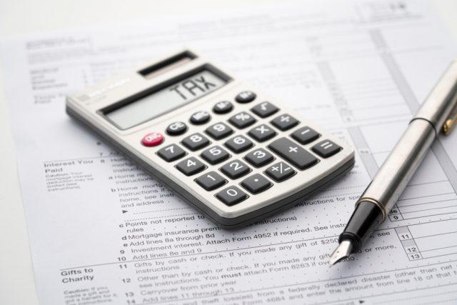 所得税と住民税 課税の仕組みとその計算方法(その1)