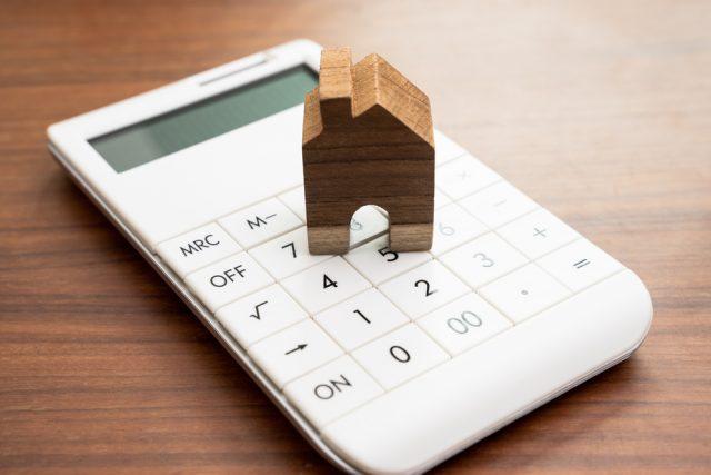 住宅ローン控除(減税)はどれくらいになる? 控除額をシミュレーション