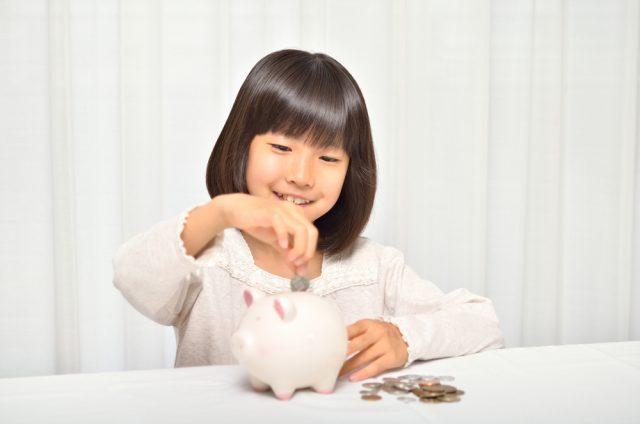 子どものおこづかい、いくらにすべき? 年代別平均値と金銭感覚を養う方法とは