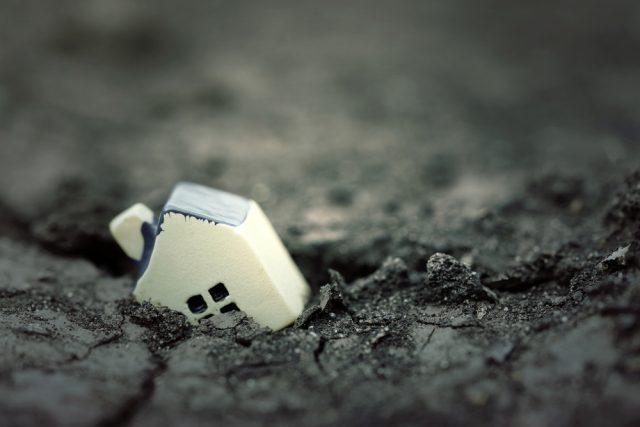 地震保険料控除とはどんなもの? 節税メリットは?