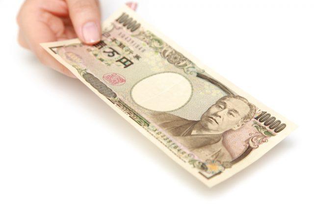 「あと1万円あったらいいな」自由に使えるお金を作り出す方法って?