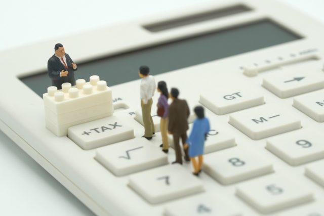 年金生活者の所得税、2020年分から控除額が変わる!