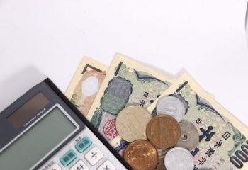 【年収別】所得税は何パーセント? 手取り額を解説