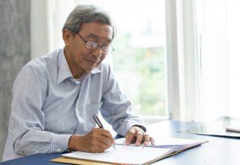 障害年金の対象者基準とは? 申請方法や金額を徹底解説