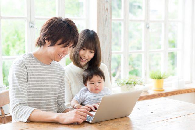 扶養家族ってどういう意味? 税法上、社会保険上のメリットについて解説!
