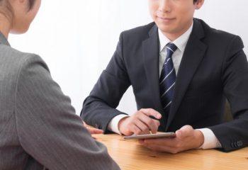 中小企業の資金繰りを支える日本政策金融公庫の主な支援策