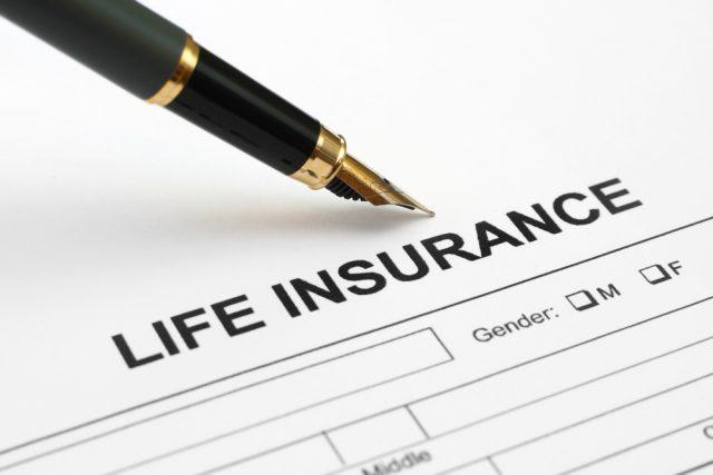 あなたが支払っている生命保険料の金額、どうやって決められているの?