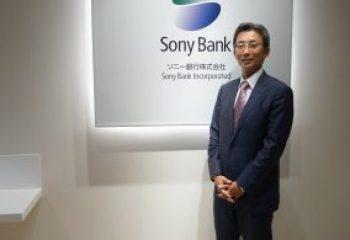 わかりやすい金融商品・サービスで、個人向けネット銀行のスタンダードをつくる! ソニー銀行の住本社長にインタビュー