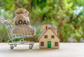 楽天銀行の住宅ローン概要。金利・手数料・審査について解説