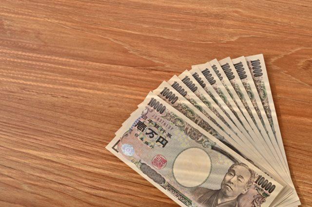 1人10万円の特別定額給付金は「非課税」。当然だとは思うけれど、その根拠とは?