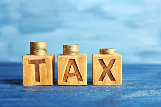 税金 給付 かかる 持続 化 金