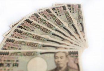 みんなは10万円給付金を何に使ってる? 「いつの間にか使っちゃった・・」を防ぐ、おすすめの使い方とは