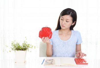 「支出の予算を決めているのにお金が足りなくなる…」家計管理がうまくいかない人の共通点って?