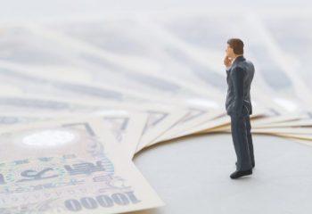 夢の年収1000万を達成したサラリーマン。将来受け取れる年金はいくら?
