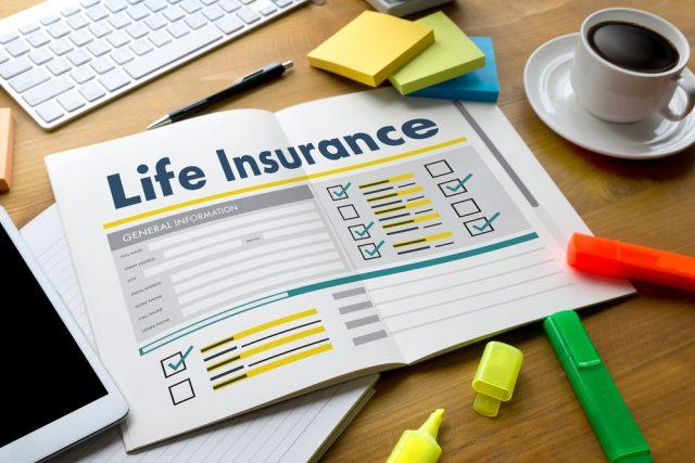 今さら聞けない! 1年に一度届く生命保険の契約内容確認書の見方