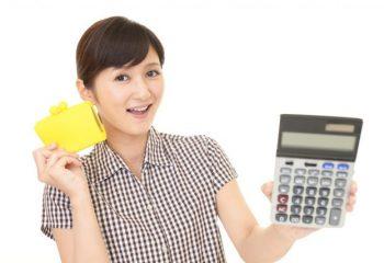 高収入なのに貯金が増えない…まず何から始める?
