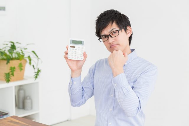 35歳会社員です。将来の年金っていくらもらえますか?