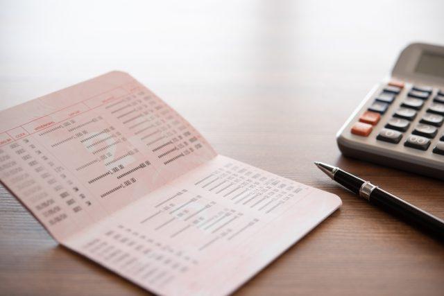 「ペーパーレス」は時代の流れか。預金通帳のデジタル化で何が変わるの?