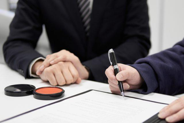 いざという時に備えて知っておきたい、債務整理とは?
