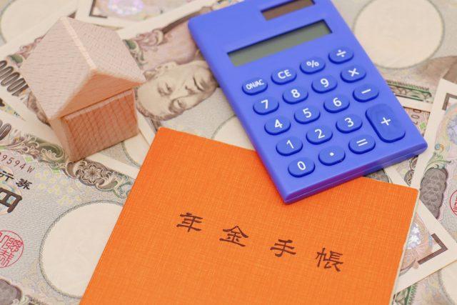 自分の年金額ってどうやって計算すればいいの?受給額の計算方法とは