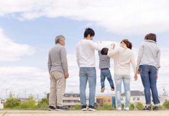 親は扶養に入れたほうがいい?損しないために知っておきたいポイント